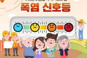CNtv 캠페인_ 그림으로 보는 여름철 폭염 대처 및 예방법